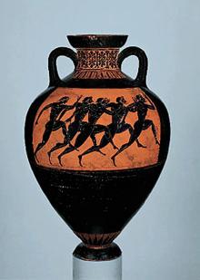 Panathenaic Prize Amphora
